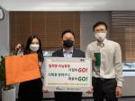 세하가 환경부 탈(脫)플라스틱 캠페인 '고고챌린지'에 동참한다