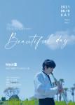 멜로우키친이 6월 19일 개최하는 쇼케이스 포스터