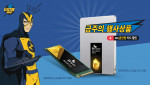 일렉트로마트 11개 매장서 최대 2만원 카드할인 행사를 진행한다