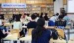 충남마을만들기지원센터가 도내 중간지원조직 상근자를 대상으로 제2차 맞춤형 교육을 실시했다