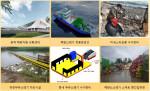 충남연구원이 공개한 지역밀착형 해양쓰레기 수거처리 인프라 확충 사업 예시