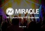 블록체인 기반 테크엔터테인먼트 미라클코인이 NFT 론칭 VIP 쇼케이스를 개최한다
