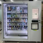 GS25에서 테스트 도입 추진 중인 무인 주류자판기