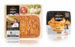 GS25와 김민지 영양사와 공동 개발한 고등급식 이불돈까스도시락과 더블킹새우버거