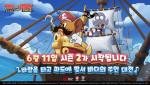 넷이즈 게임즈가 '톰과 제리: 체이스' 시즌2를 정식 오픈한다