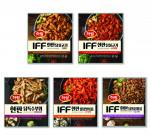 하림이 출시한 IFF 한판 시리즈