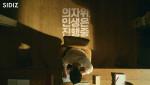 시디즈가 공개한 신규 TV 광고 캠페인 '의자 위, 인생은 진행 중'