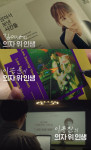 시디즈가 공개한 '의자 위 인생' 디지털 영상