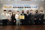 백종석 디케이팩토리 대표(왼쪽에서 네번째)와 김성용 동원홈푸드 대표이사(왼쪽에서 다섯번째)를 비롯한 양사 임직원이 협약식에서 기념 촬영을 하고 있다