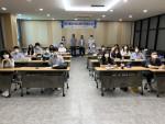 2021년 해양수산용 LMO 안전관리 교육