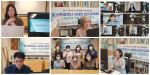 한국보건교육학회과 보건교육포럼, 경기대 교육대학원이 하계 학술대회를 공동 개최했다