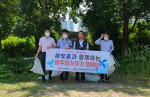 행복한 동행 새빛콜이 시민참여형 광주천 가꾸기 정화활동에 참여했다
