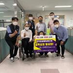 광주광역시교통약자이동지원센터가 착한소비에 동참한다