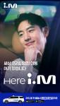 진모빌리티의 프리미엄 대형 승합택시 아이엠이 SBS 금토드라마 '모범택시'로 큰 사랑을 받은 배우 이제훈을 모델로 발탁하고 TV CF를 공개했다