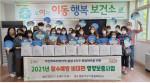 장안대학교 학생들이 '2021년 탈수 예방 비대면 영양 보충 사업'에 참여한 뒤 기념 촬영을 하고 있다