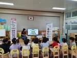 구례군장애인복지관 선생님이 유치원생들에게 장애인식개선교육을 진행하고 있다