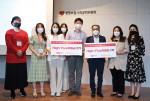 사회연대은행-HSBC가 보호종료청소년 지원 약정을 맺고 기념촬영을 하고 있다