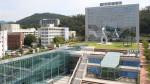 가천대학교 평생교육원이 2021학년도 2학기 학점은행제 심리학 전공 신입생을 모집한다