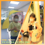 해피피플과 KB손해보험이 전달한 안전우산과 에코백을 받은 아이들