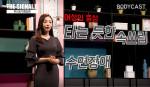 KMI한국의학연구소가 공개한 '더 시그널 시즌2' 위식도역류질환 영상 갈무리