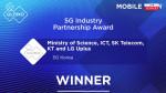 GSMA 글로벌 모바일 어워드 온라인 시상식 수상 화면