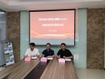 왼쪽부터 셀레믹스 중국사무소 박영재 소장, 칭커 마스진 동사장, 포큘라 주보 총경리