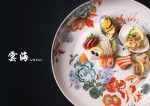 호텔 서울드래곤시티가 신규 오픈하는 모던 재패니즈 다이닝 '운카이(雲海)'