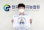 한국인공지능협회 김현철 회장이 SEN에서 후원한 소셜벤처 기업 오투엠의 산소발생 마스크를 착용하고 스테이 스트롱 캠페인에 동참하고 있다