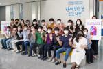 행복나눔재단은 SK주식회사 C&C와 한국장애인고용공단 경기맞춤훈련센터에서 기업 연합 채용 연계형 청년 장애인 인재 육성 프로그램 입학식을 개최했다