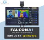 AI 안면 인식을 활용한 발열 감시 시스템 Falcon AI