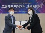 왼쪽부터 서동록 대표와 김기은 대표