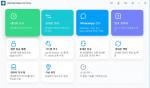 원더쉐어(Wondershare)가 유틸리티 라인의 닥터폰(Dr.Fone) 최신 제품인 '비밀번호 매니저(iOS)'의 공식 출시를 알렸다