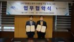 코맥스벤처러스와 한국전자정보통신산업진흥회가 업무 협약을 체결하고 기념 촬영을 하고 있다