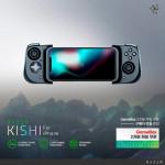 레이저가 아이폰 전용 게임 컨트롤러 Razer Kishi iPhone을 출시했다