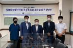김진석 식약처 차장이 팜클 본사를 방문해 임직원과 만남을 가지고 기념촬영을 하고 있다