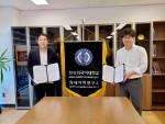 태인교육이 한국외대어학연구소 외대HS어학원과 학원 운영 시스템 공급 협약을 체결했다