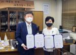 충남연구원 인권경영센터가 인권교육 연구단체 '모다들엉'과 인권 기반 공동체 조성을 위한 업무협약을 체결했다