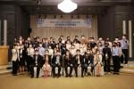 한국소프트웨어기술진흥협회는 'MICE 행사기획 SW활용 실무과정' 성과 발표회를 성황리에 개최했다