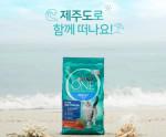 9월까지 진행되는 네슬레 퓨리나의 방구석 여행 프로젝트 '퓨리나 원 캣의 특별한 여름휴가'