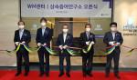 신한라이프가 상속증여연구소를 오픈했다