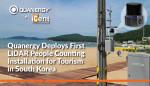 쿼너지가 한국 유명 관광지 완도에 세계 최초로 라이다 기반 무인 계측기를 설치한다