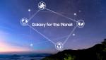 삼성전자가 발표한 지구를 위한 갤럭시(Samsung_Galaxy for the Planet)