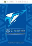 제27차 만국우편연합 총회 안내 포스터