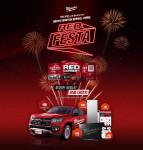 경품 이벤트 '레드페스타' 포스터