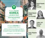 프로퍼티엑세스 주요 경영진 및 프로퍼티엑세스 코리아 웨비나 소개