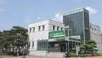 건국대학교가 국내 수의과대학 최초로 동물암센터를 오픈한다