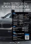 'BMW 테스트베드 프로젝트(BMW Testbed with Korean Innovations)' 상세 홍보 포스터