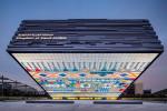 2020 두바이 엑스포에서 지속 가능한 건축물 가운데 하나인 사우디아라비아 전시관은 민족·기회·자연·유산을 키워드로 하고 있다