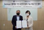왼쪽부터 엠디뮨 배신규 대표, 서울대학교 오유경 교수