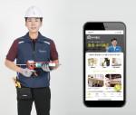 한성아이디가 론칭한 수리홈즈 앱 서비스